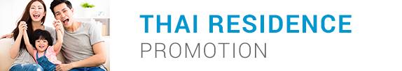 Thai Resident Promotion