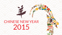 Chinese new year package - Free upgrade