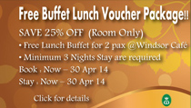Free Buffet Lunch Voucher
