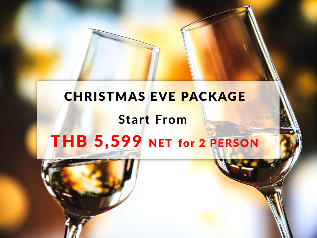 Christmas Eve Package